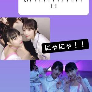 HKT48メンバー、与田祐希との写真をストーリーで突如大量公開・・・