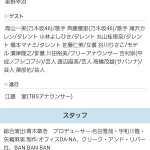 斉藤優里、まだ乃木坂46でしかも歌手だった・・・