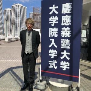 エッセイ(566)ロンブーの田村淳さんが慶応大学院生になっていた。