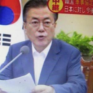 なるほど!と思う日々(625)地政学的に恵まれない朝鮮の立場を理解してあげよう。