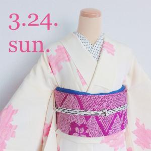 3/24着物お譲り会&コーディネート大会