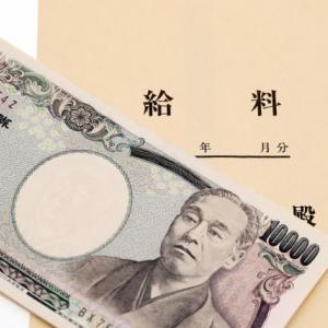 最後のお給料 パート13回目のお給料(7月)