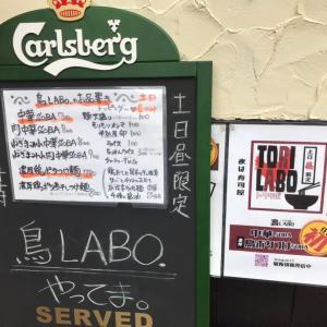 長崎市 鳥labo 中華soba食べました