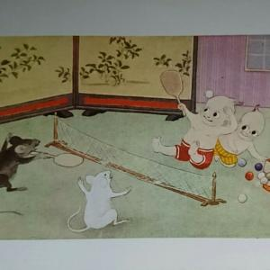 絵葉書・・・ネズミとキューピーの卓球 & 今日はスポーツの日