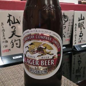 生ビールについて
