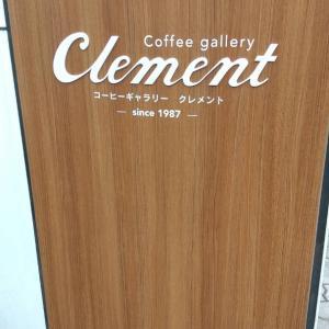 コーヒーギャラリークレメントさん