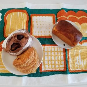 ジュールさんの秋のパンたち!