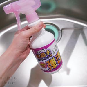 キッチンシンクを撥水コーティングして簡単に汚れを予防
