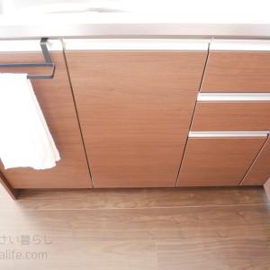 【シンク下・横編】賃貸よりも狭くなった中古戸建てのキッチン収納