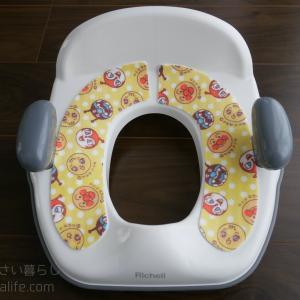 【2歳児】トイレトレーニングを始める上で用意したグッズと我が子のトイレの現状