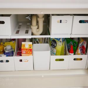 【YouTube更新】ニトリの収納グッズを使って洗面台下収納を見直し