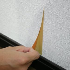 【中古戸建】入居半年で壁紙の剥がれが!自分で直してみました