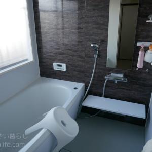築古中古戸建てのお風呂場収納を大公開
