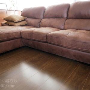 ソファーの下は掃除がしづらい?!一人でもソファーを動かしてお掃除する方法