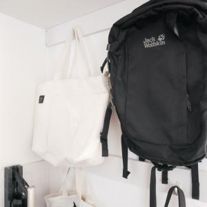 【DIY】バッグ収納フックとコードレス掃除機充電ステーションの設置