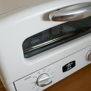 パンくずだらけだったアラジンのトースターを重曹で掃除
