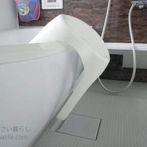 【ニトリ】お風呂の椅子はかけられるモノがいい