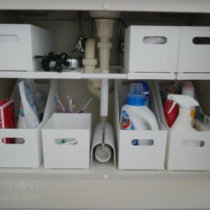 もっとスッキリさせたい!洗面台下収納の整理整頓