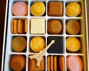 パリの散歩を、焼き菓子で「プティ・タ・プティ」★アンリ・シャルパンティエ