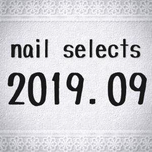 2019.09 nail selects