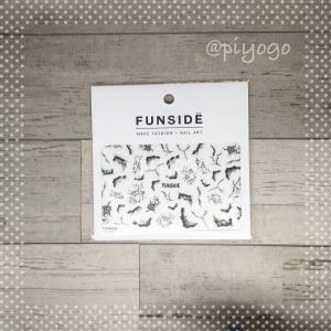Giveaway:funside