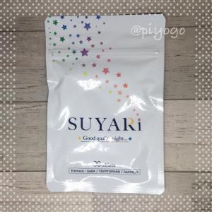 SUYARi