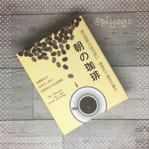 朝のお線香(ショート箱)