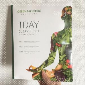 1DAY CLEANSE SET