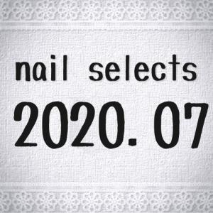 2020.07 nail selects