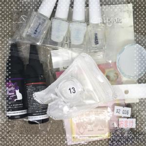 Shopping:Nail koubou