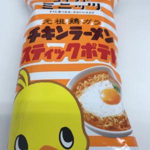コイケヤミニッツのチキンラーメンスティックポテト