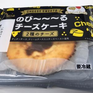のび~~~るチーズケーキ