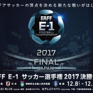 香港戦は五輪世代のエース小川が大爆発!~EAFF E-1サッカー選手権~