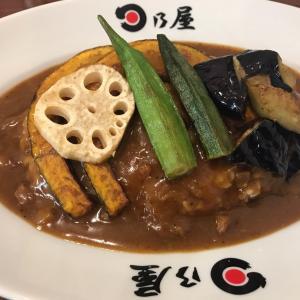 三種の野菜カレー@日乃屋カレー