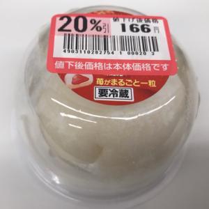 山崎製パンの 雪苺娘(ゆきいちご)!