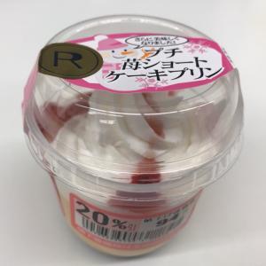 ロピアの苺のショートケーキプリン