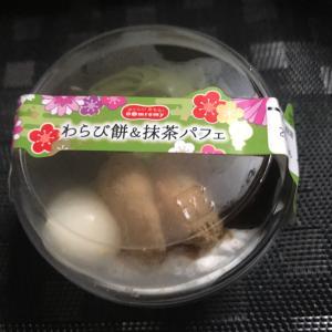 ドンレミーのわらび餅&抹茶パフェ!
