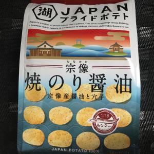 JAPANプライドポテト 焼のり醤油