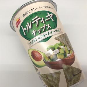 トルティーヤチップス アボカド&クリームチーズ味