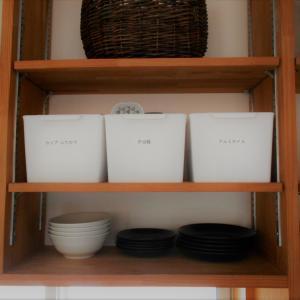【セリア】お弁当グッズをスッキリ収納