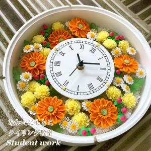 花いっぱいの素敵な時計を手づくりで