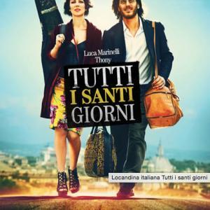 イタリア映画の紹介 Tutti i santi giorni  「来る日も来る日も」(2012)