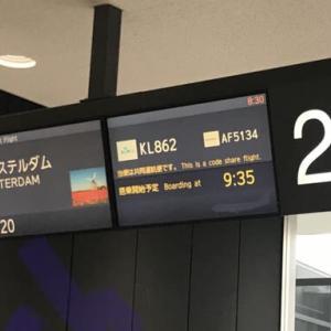 KLMでアムステルダム経由 ローマまで帰国