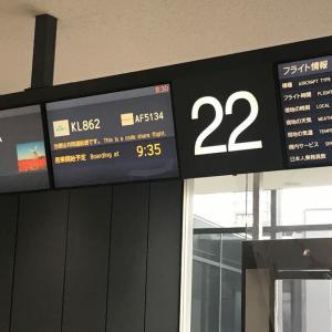 KLMでアムステルダム経由 ローマまで 4