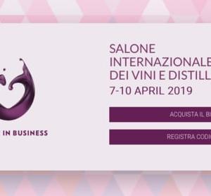 Vinitaly 2019 は4月7日から10日 ヴェローナにて