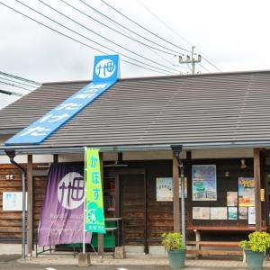 道の駅「たけた」