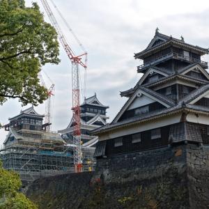 再建は進むものの「熊本城」