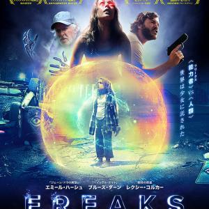 Billie Eilish + 映画:FREAKS フリークス 能力者たち