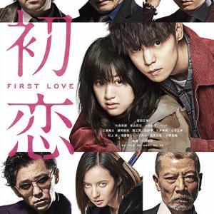 映画:初恋