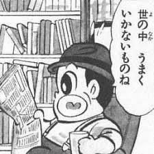 JRA 9/19(土) マカロニほうれん荘的競馬予想